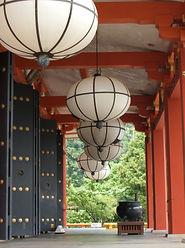 Temple on Mt Kurama, Japan