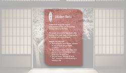 Jikiden Reiki Introduction