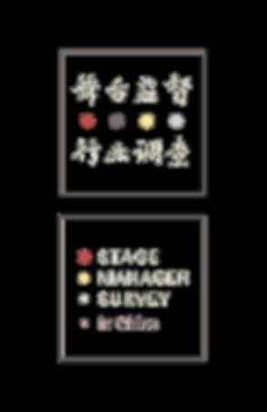 logo%20combine%20vertical_edited.png