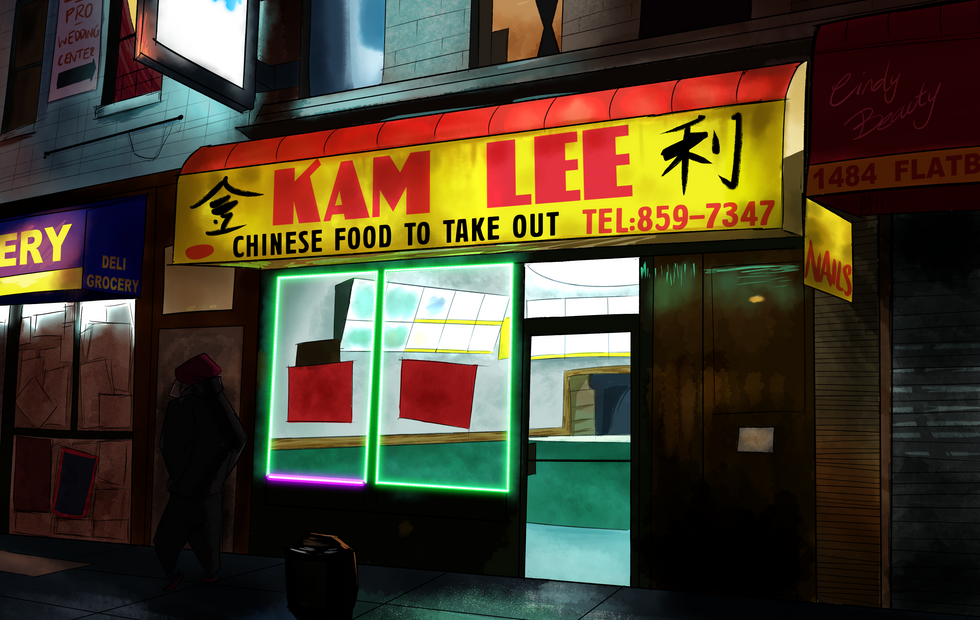 Chinese Takeout Joint