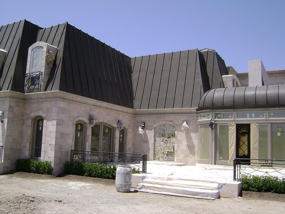 Roof Coating Sealer Paint Protects Repairs Waterproofing