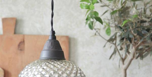 Hängenlampe 16cm -hanging lamp