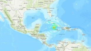 7.7 earthquake hits between Cuba and Jamaica, possibly even shaking buildings in Miami
