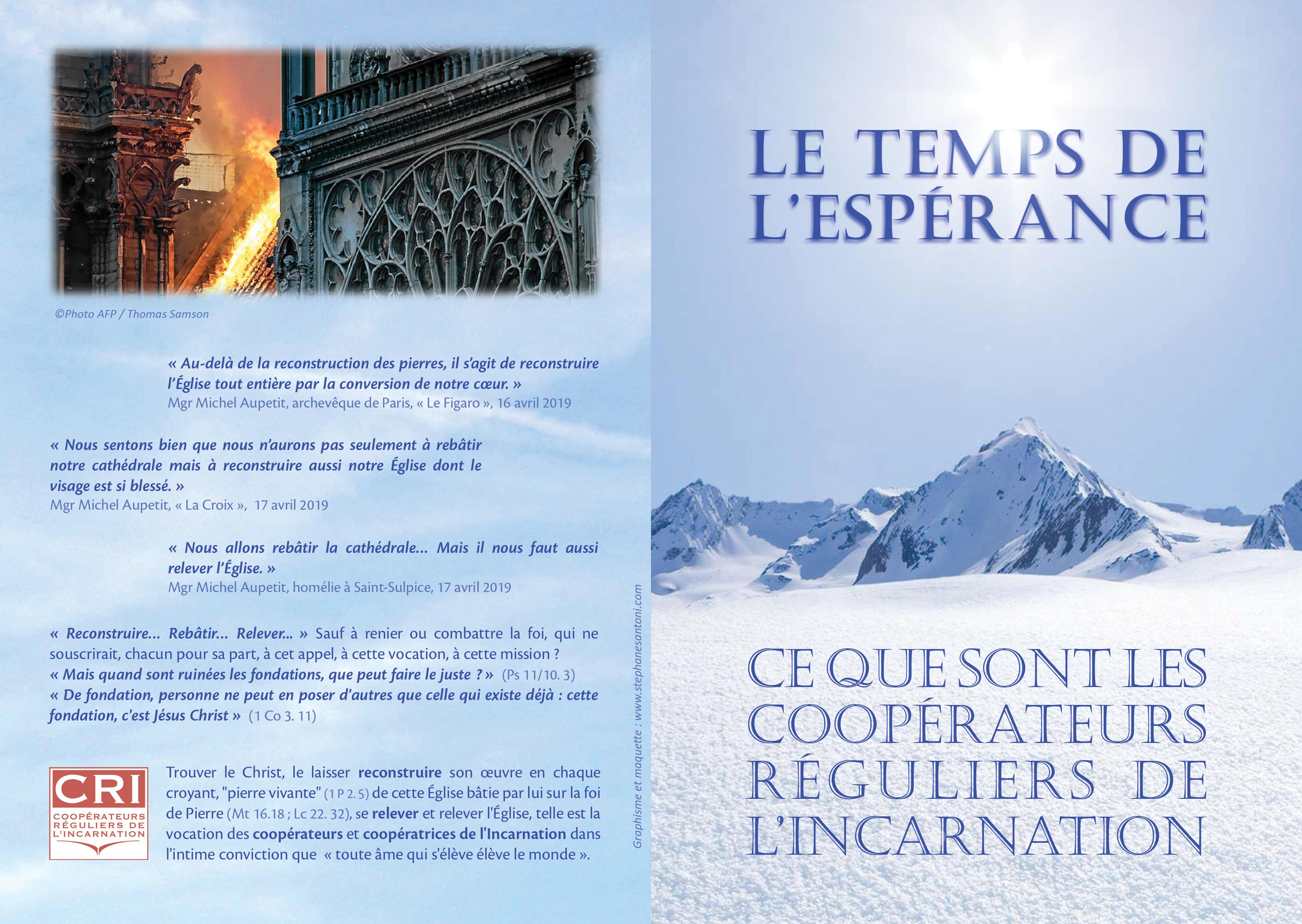Couverture de brochure 16 x 24 cm