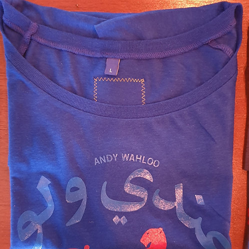 Andy Wahloo T-Shirt