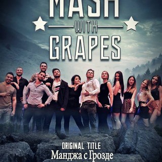 Mash With Grapes