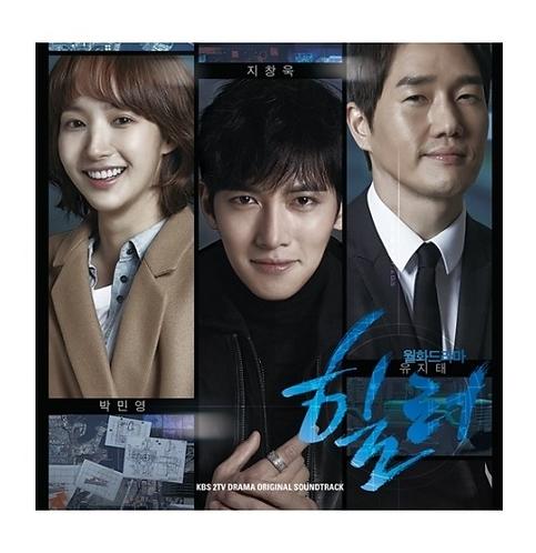 KBS DRAMA OST LIST 1