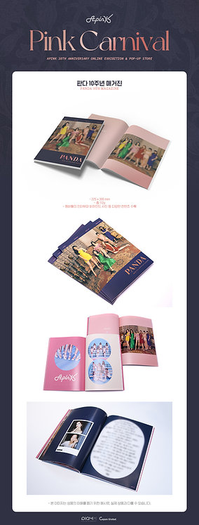 APINK 2021 PINK CARNIVAL OFFICIAL MD