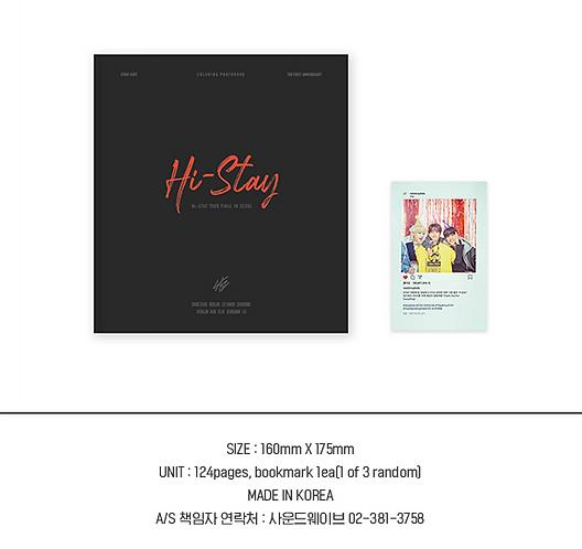 STRAY KIDS HI-STAY TOUR FINALE IN SEOUL MD