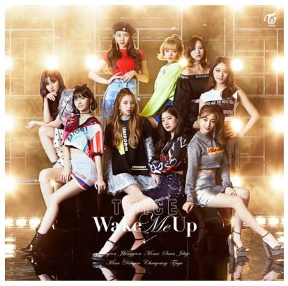 TWICE JAPAN ALBUM WAKE ME UP
