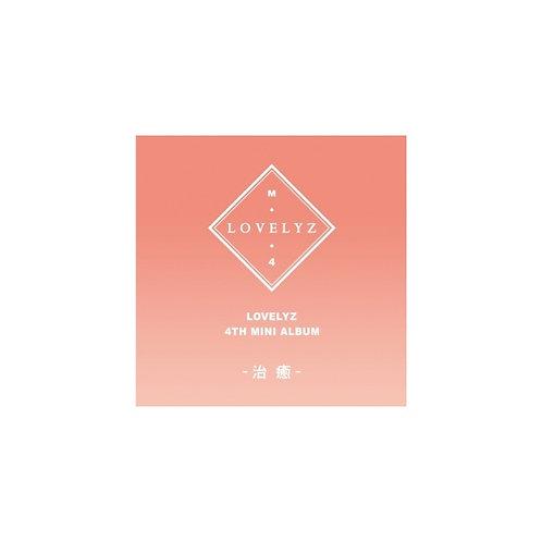 LOVELYZ - HEAL (4TH MINI ALBUM)