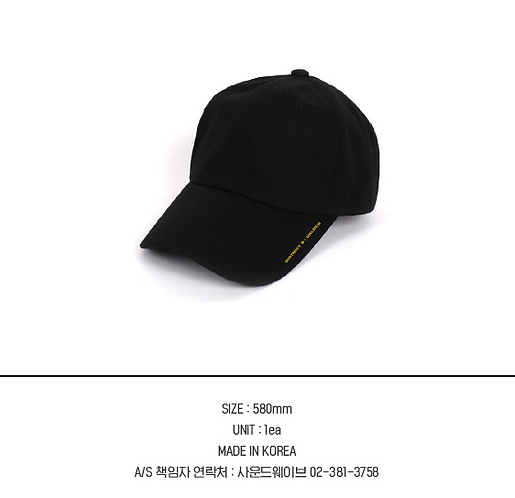 STRAY KIDS DISTRICT 9 UNLOCK IN SEOUL MD BALL CAP
