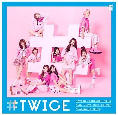 TWICE JAPAN ALBUM #TWICE