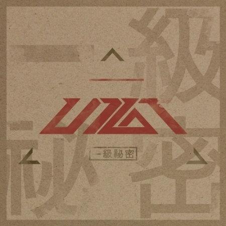 UP10TION ALBUM LIST