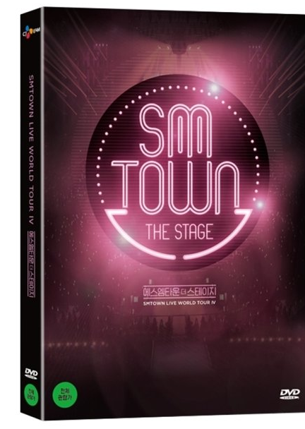 SMTOWN THE STAGE LIVE WORLD TOUR