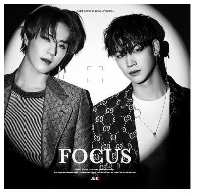 GOT7 JUS2 (JB X YUGYEOM) FOCUS (MINI ALBUM)