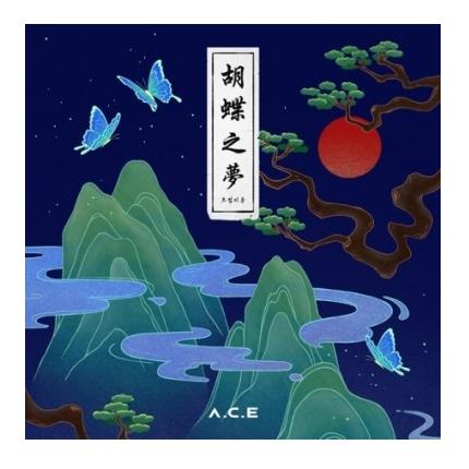 ACE HJZM THE BUTTERFLY PHANTASY (4TH MINI ALBUM)