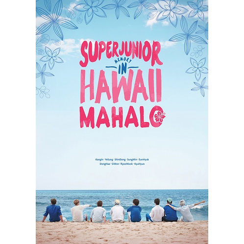 SUPER JUNIOR MEMORY IN HAWAII