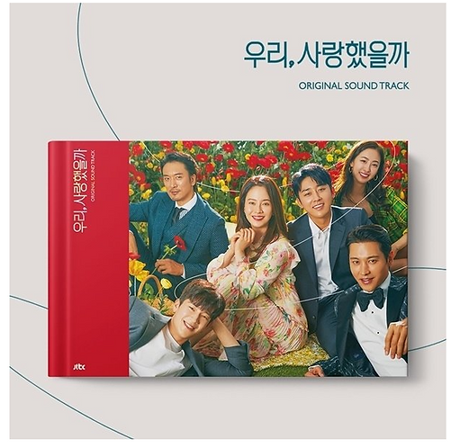 JTBC DRAMA DID WE LOVE OST