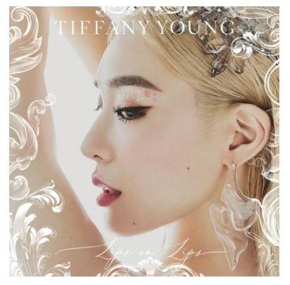 TIFFANY YOUNG LIPS ON LIPS (EP)