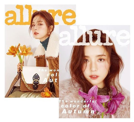 NOV ISSUE KOREAN MAGAZINES