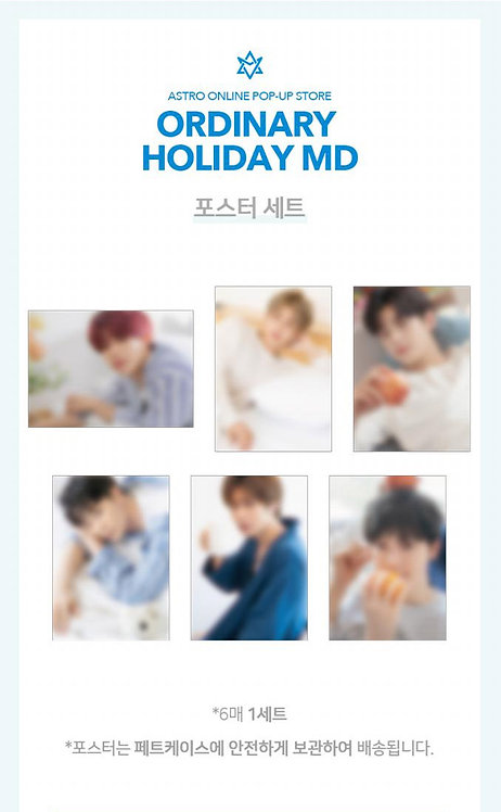 *RESTOCK* ASTRO HOLIDAY OFFICIAL MD