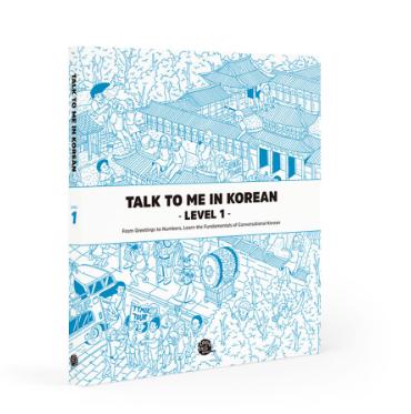 TALK TO ME IN KOREAN GRAMMAR TEXTBOOK