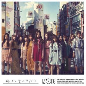 IZONE JAPAN ALBUM SUKITO IWASETAI (CD +DVD)