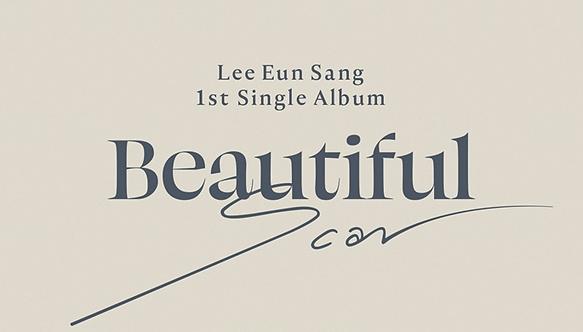 LEE EUNSANG BEAUTIFUL SCAR (1ST SINGLE)