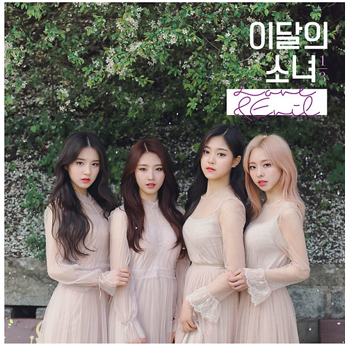 LOONA 1/3 LOVE AND EVIL REPACKAGE (STANDARD EDITION)