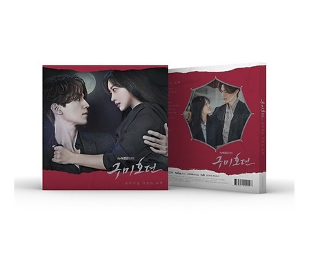 TVN DRAMA TALE OF NINE TAILED OST
