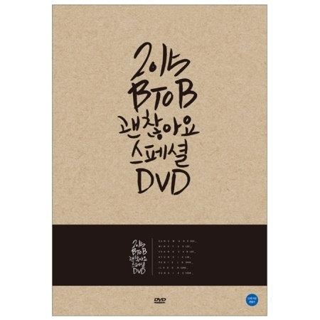 BTOB - I AM OK SPECIAL DVD
