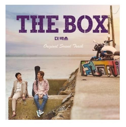 CHANYEOL THE BOX OST