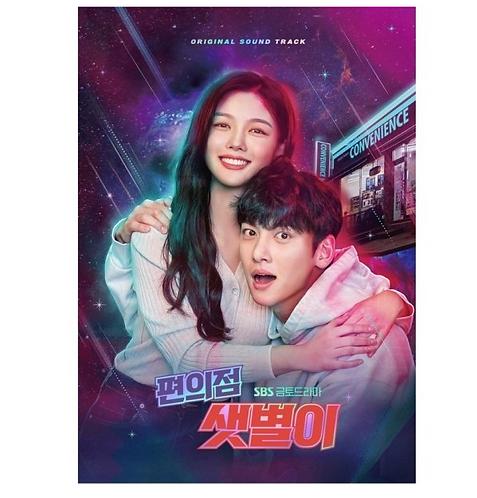 JTBC DRAMA BACKSTREET ROOKIE OST