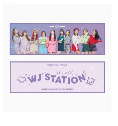 WJSN WJ STATION OFFICIAL MD