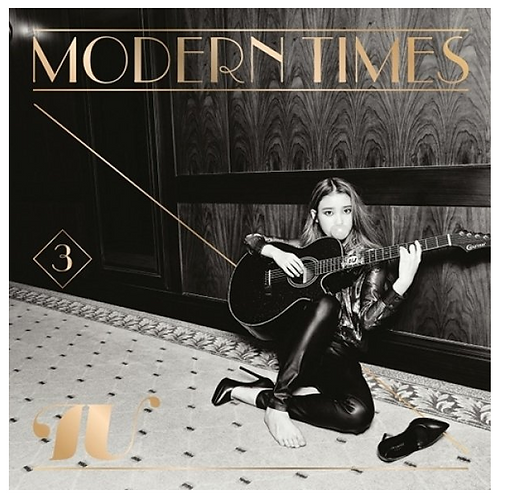 IU MODERN TIMES SPECIAL EDITION