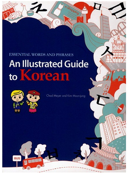 AN ILLUSTRATED GUIDE TO KOREA (CHAD MEYER + KIM MOON JUNG)