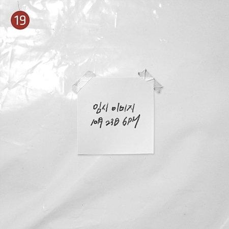 EPIK HIGH - WE'VE DONE SOMETHING BEAUTIFUL (VOL. 9)