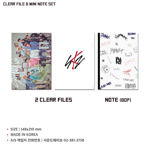 STRAY KIDS 2018 OFFICIAL MD