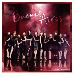 IZONE JAPAN ALBUM BUENOS AIRES (CD + DVD)
