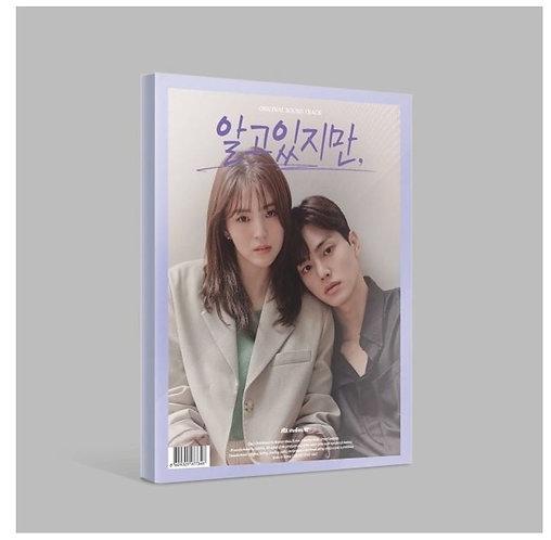 JTBC DRAMA NEVERTHELESS OST