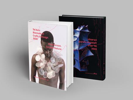 קטלוג הביאנלה לאומנויות ולעיצוב תל־אביב 2020