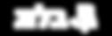 B_blog_logo.png