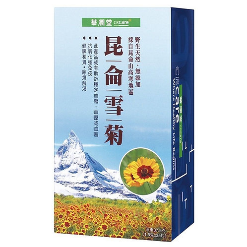 華潤堂 - 昆侖雪菊 (1.5g x 25包)