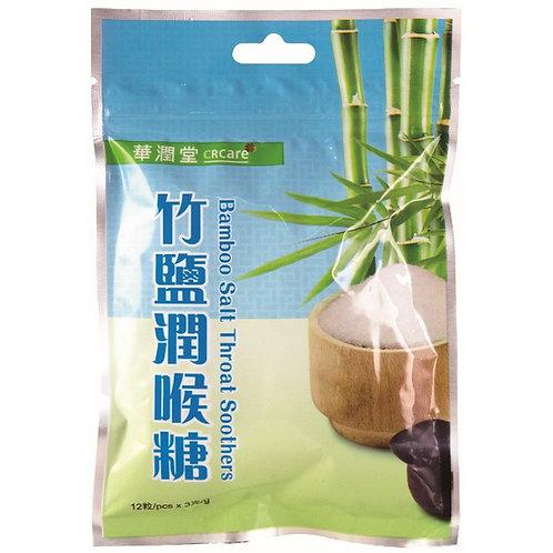 華潤堂 - 竹鹽潤喉糖 (12pcsx3g)