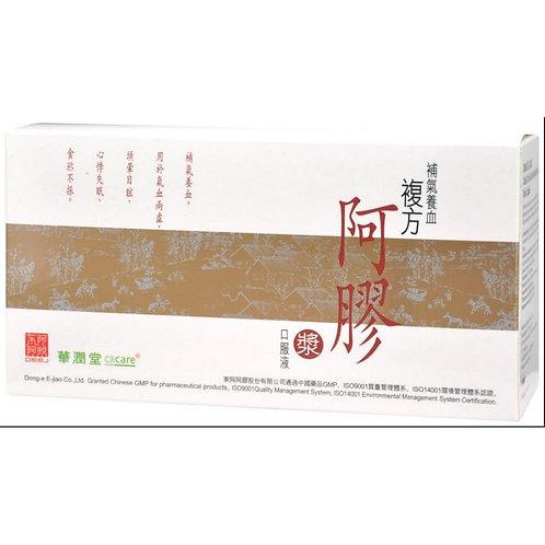 華潤堂 - 複方阿膠漿口服液 (20mL x 12瓶)
