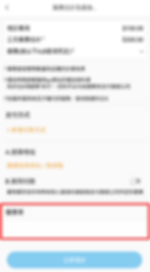 Screenshot_20200324-175406 (1) copy.png