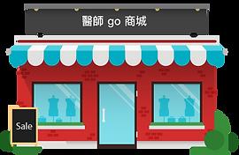 storefront_ecgo.png