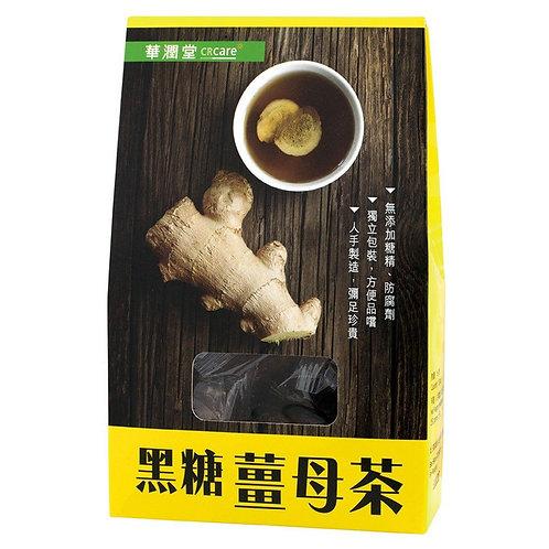 華潤堂 - 黑糖薑母茶 (250g)