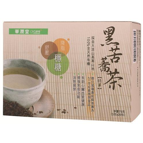 華潤堂 - 黑苦蕎茶 (3g x 25包)